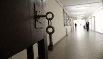 emergenza carceraria